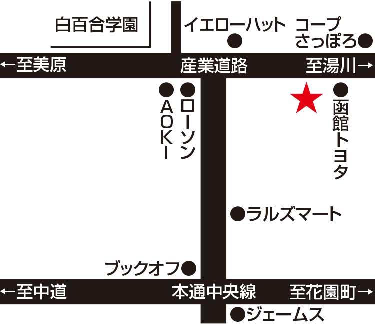 ファイブスター函館店周辺地図