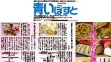 函館の手土産なら人気スイーツや甘~いピザがオススメ!