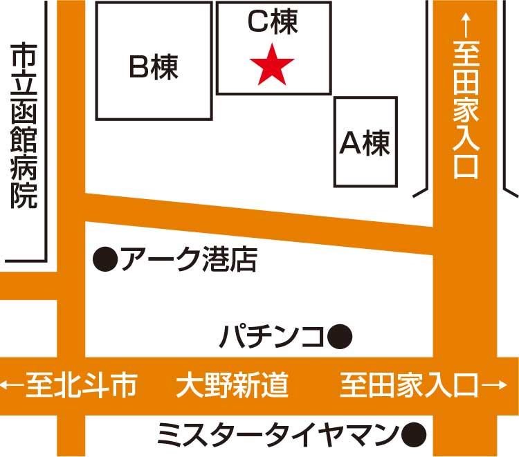 カフェダイニングアイムライン周辺地図