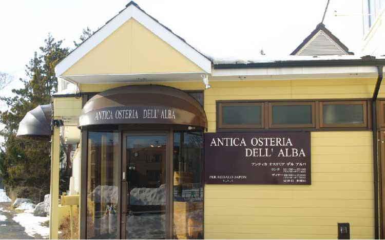 アンティカオステリアデルアルバ外観