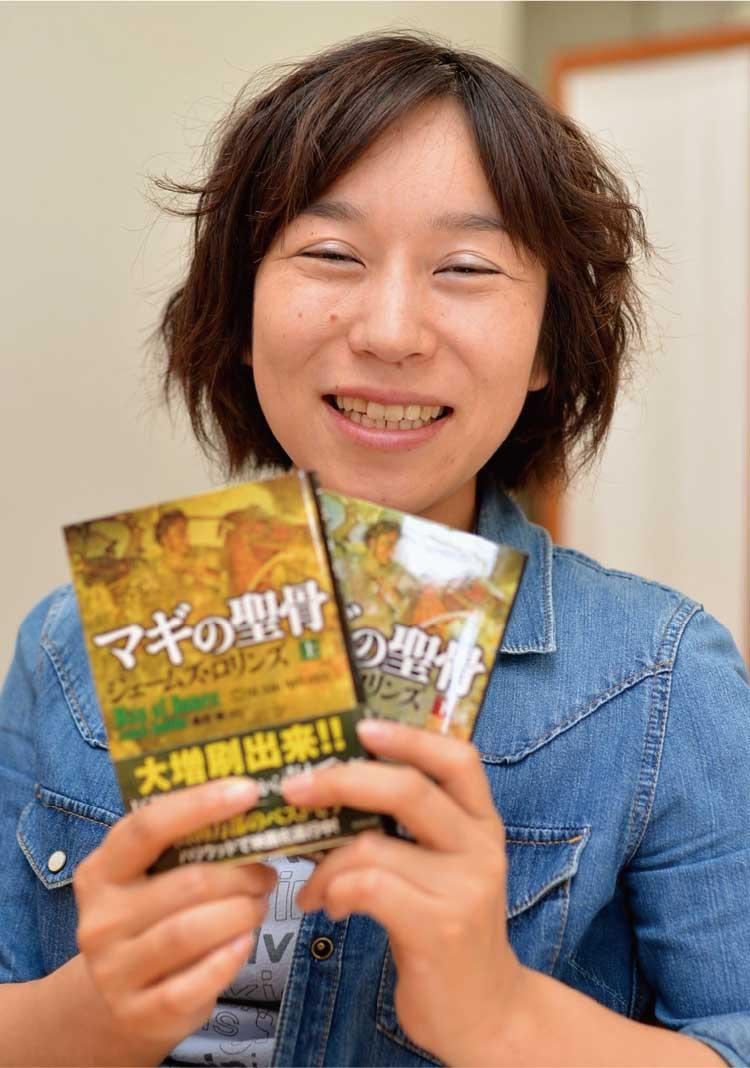 株式会社シンプルウェイ代表阪口あき子さん