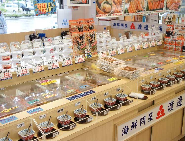 海鮮問屋渡邊商店の珍味と乾物