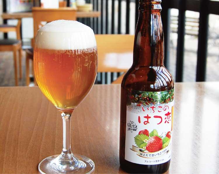 グラスに注がれたいちごのはつ恋ビール