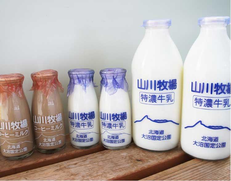山川牧場ミルクプラントのミルクとコーヒー牛乳