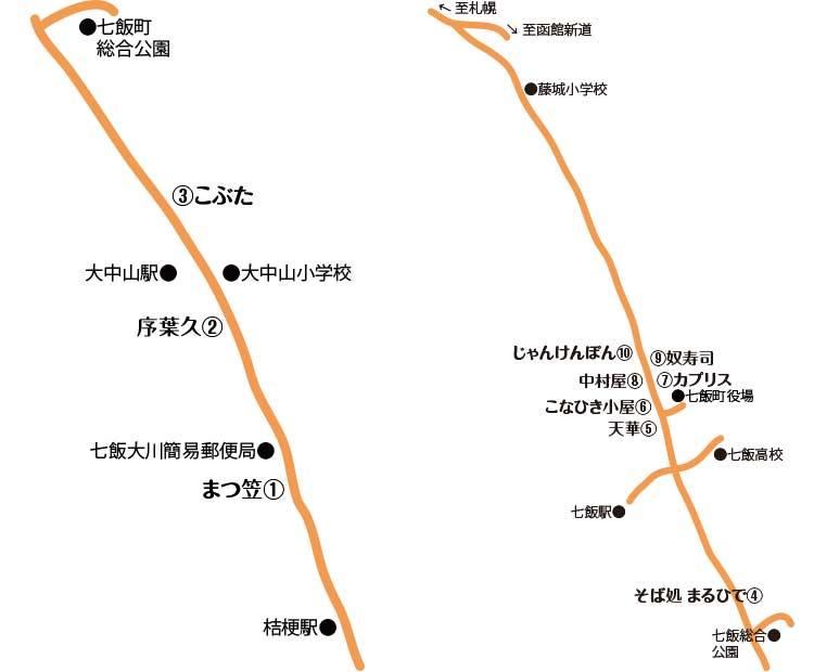 赤松街道沿いの飲食店の地図
