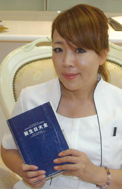 株式会社MORE ROSE代表取締役 村上有香さん