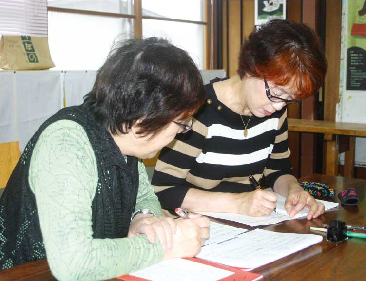 函館YWCAの大人の美文字