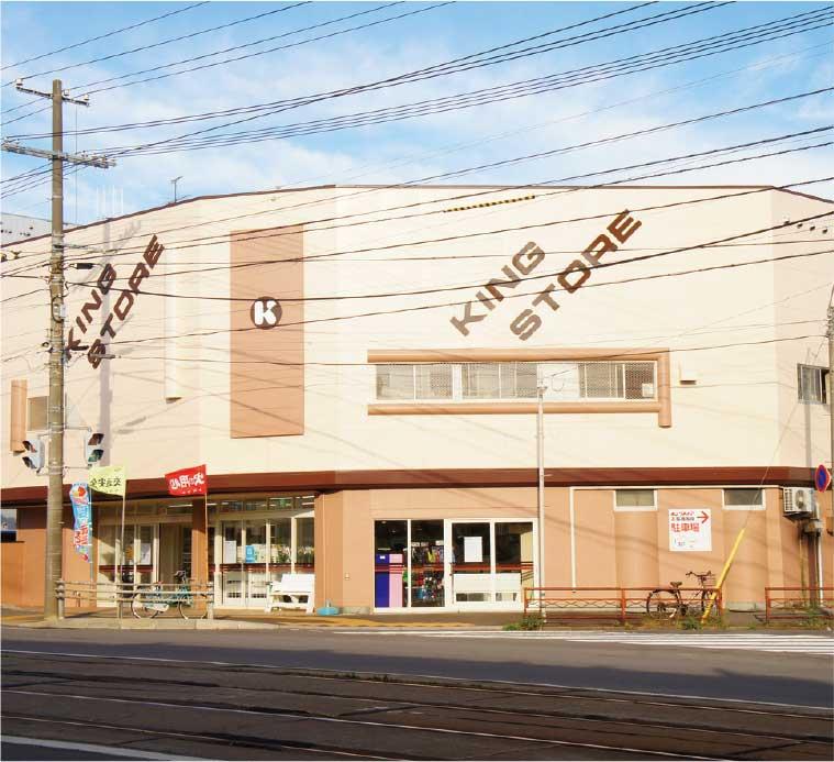函館のキングストア