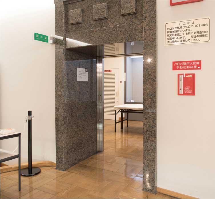 函館市文学館展示スペース