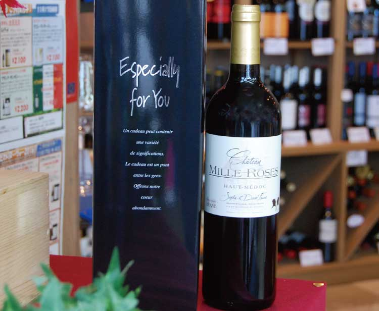 地酒・ワイン屋 みのやオススメのシャトー・ミル・ローズ オー・メドック 2011
