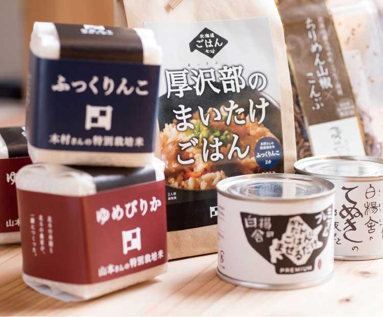 澤田米穀店ギフトセット