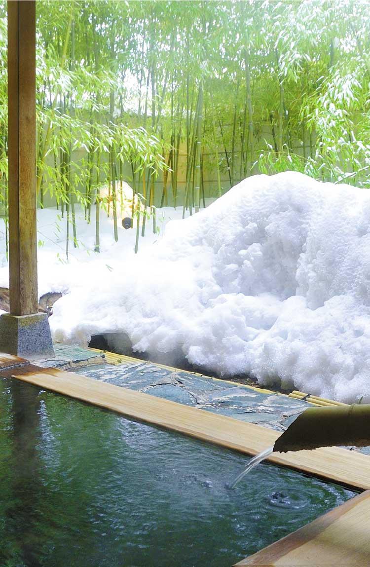 竹葉新葉亭の露天風呂
