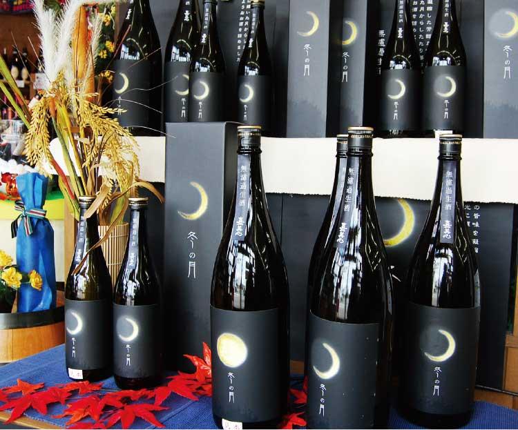 地酒・ワイン屋みのやで売ってる冬の月