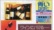 ワインのプロの聞いた簡単な選び方と美味しい飲み方