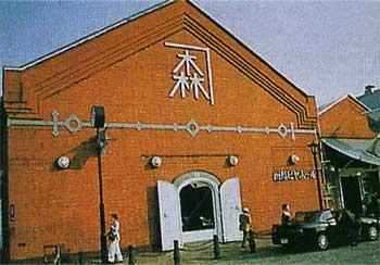 函館ビヤホール