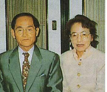 松原福丸さん夫妻