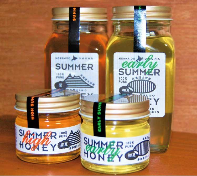 大沼ガロハーブガーデンの蜂蜜