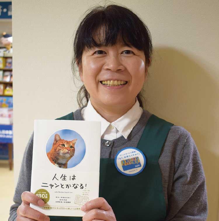 『函館栄好堂』店長 石井 明子 さん