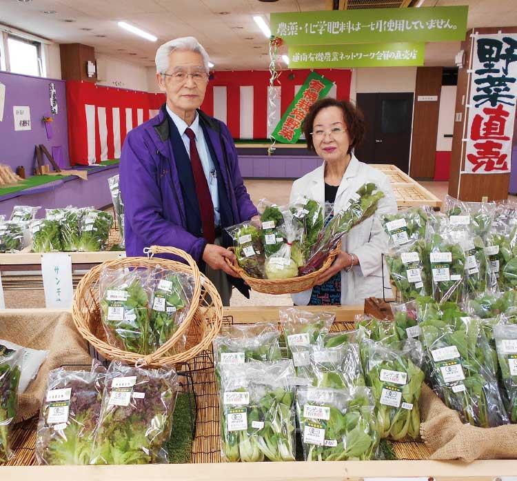 道南有機の里の榊清市さんと有機JSA認定野菜