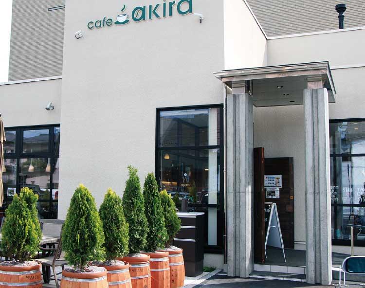 カフェ・アキラの外観
