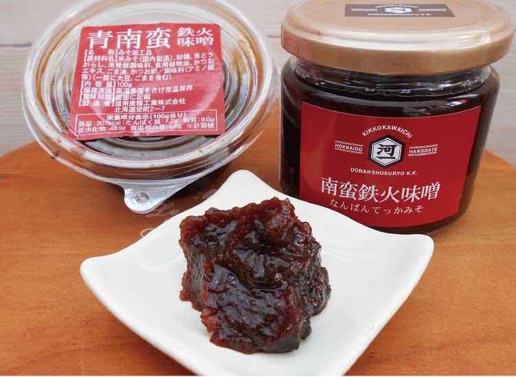 道南食糧工業株式会社の青南蛮鉄火味噌