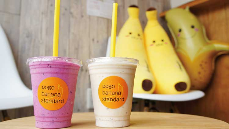 ポゴ・バナナ・スタンダードの濃厚バナナジュース