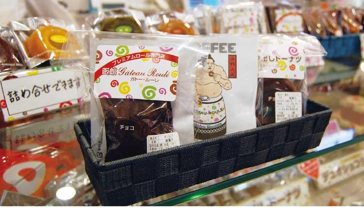 函館プレミアムロール専門店ガトー・ルーレの函館駅前店