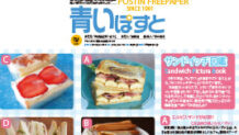 函館でサンドイッチが美味しいパン屋さん・カフェ厳選10