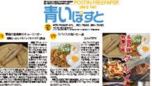 函館で世界・各国の本格料理が味わえるオススメ店10
