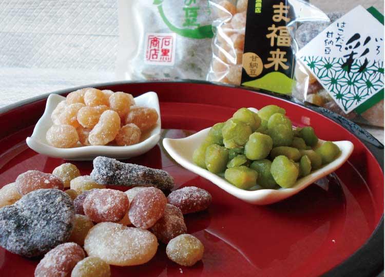 はこだて甘納豆石黒商店の彩、たま福来、皮むき青えんどういちの豆