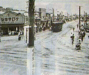 昔の末広町十字街