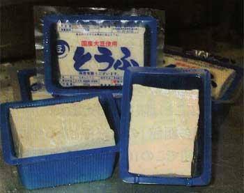 佐々木豆腐の無添加豆腐