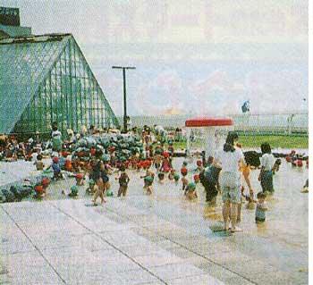 市営熱帶植物園