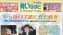 函館の子育て・育児サークルってどんな感じ?