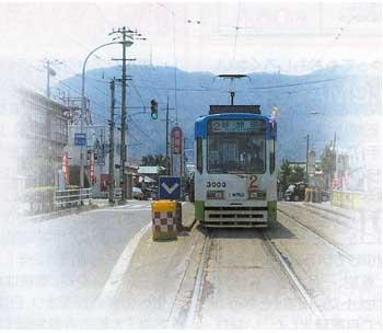 函館路面電車