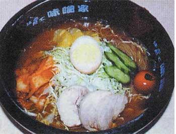 味噌家特製冷麺