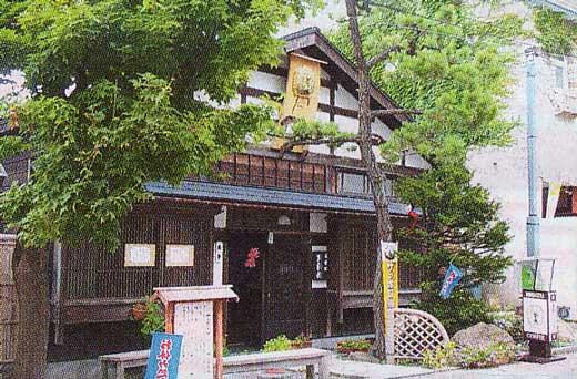 茶房菊泉の外観