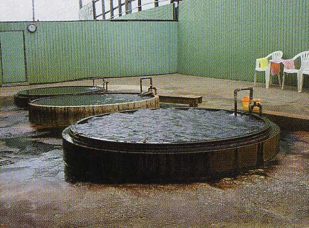 西ききよう温泉の湯船