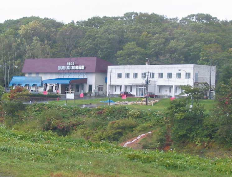 上ノ国町国民温泉保養センター外観