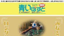 函館のお土産にもオススメな長年愛されてるロングセラー6品
