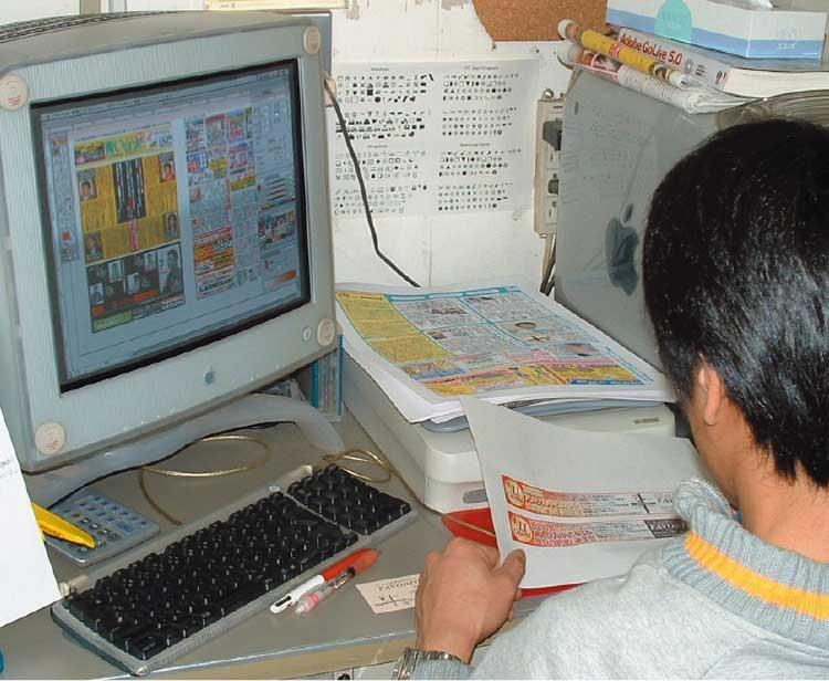 macで製版しているDTPオペレーター