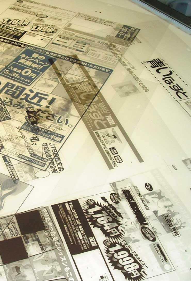 青いぽすと印刷用フィルム