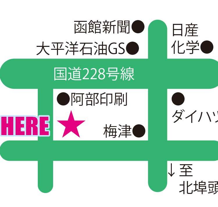 ミスタータイヤマン函館港店周辺地図
