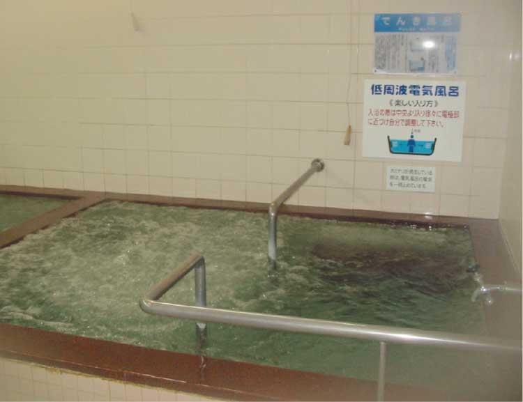 亀田温泉の電気風呂