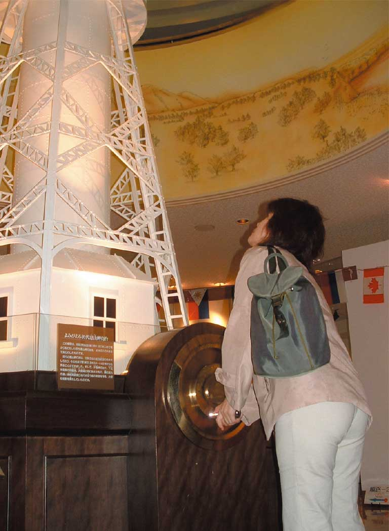 函館市灯台資料館ピリカン館