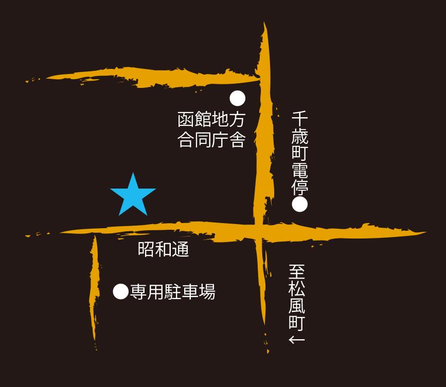 スープカレー喰堂吉田商店周辺地図