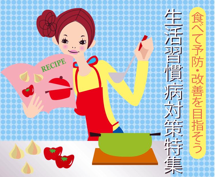 料理をしている女性のイラスト