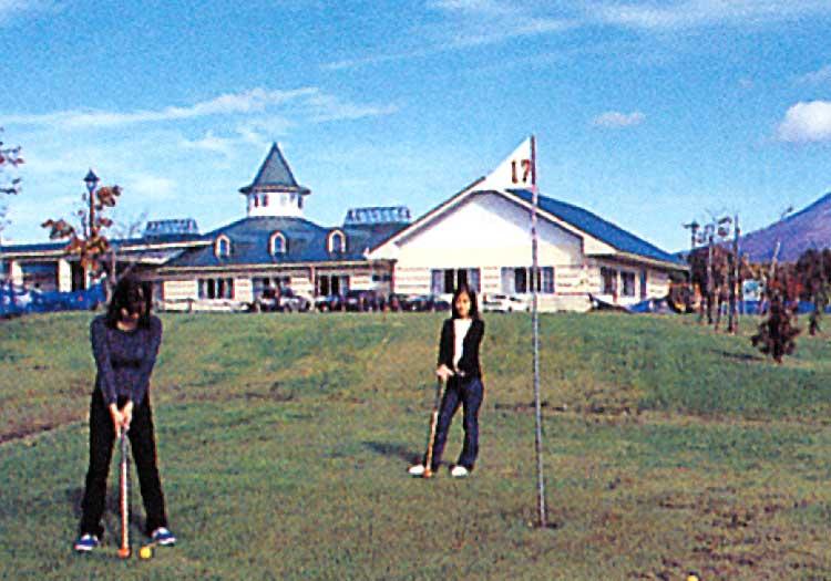 駒ヶ岳温泉ちゃっぷ林館のパークゴルフコース