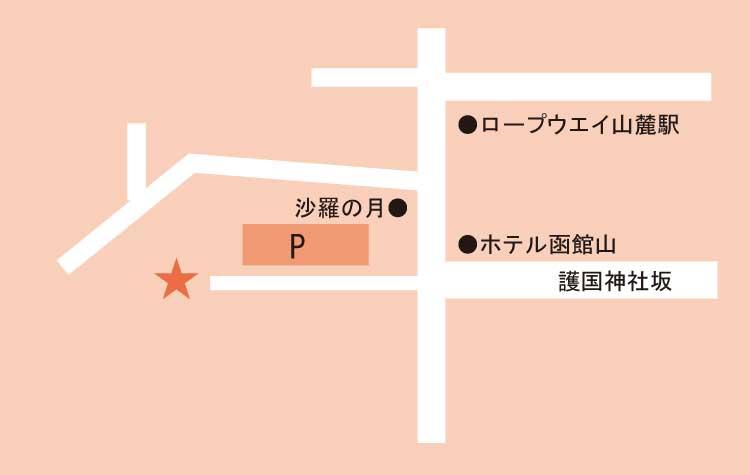 函館護国神社周辺地図