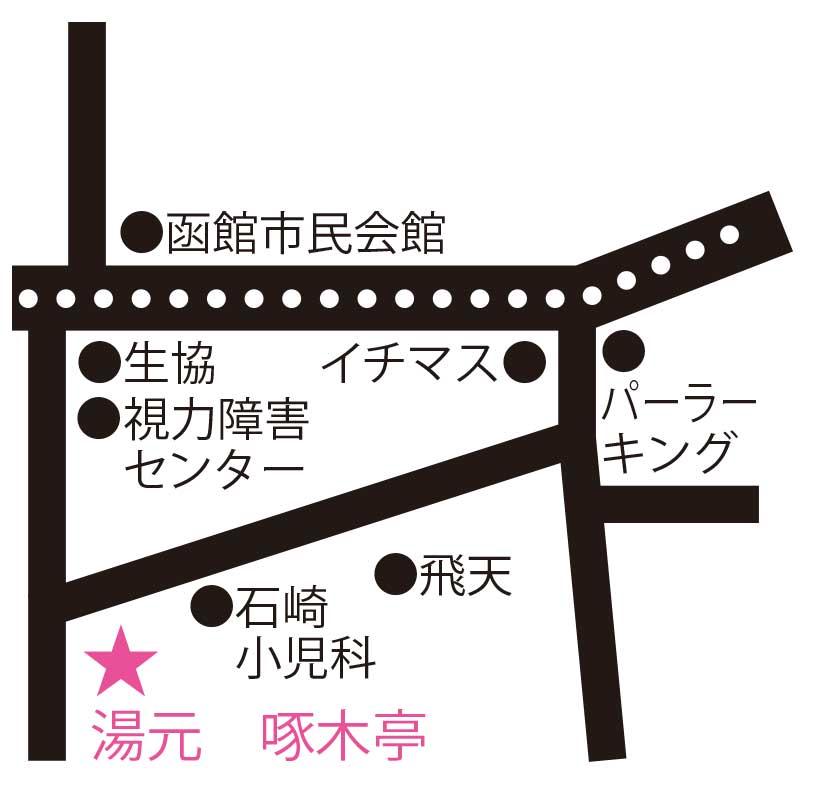 湯元啄木亭周辺地図